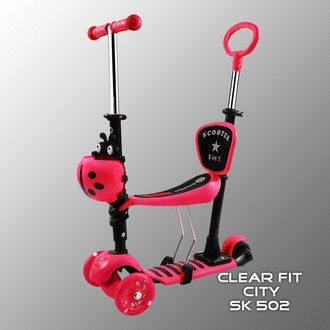 Самокат Clear Fit City SK 502